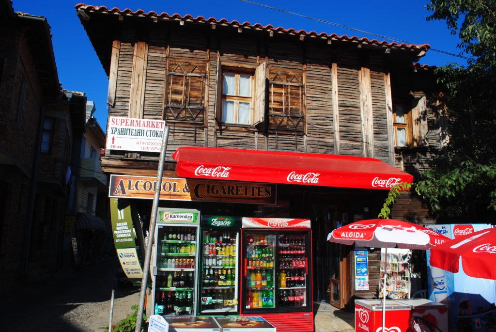 Wycieczka do Bułgarii, uliczki